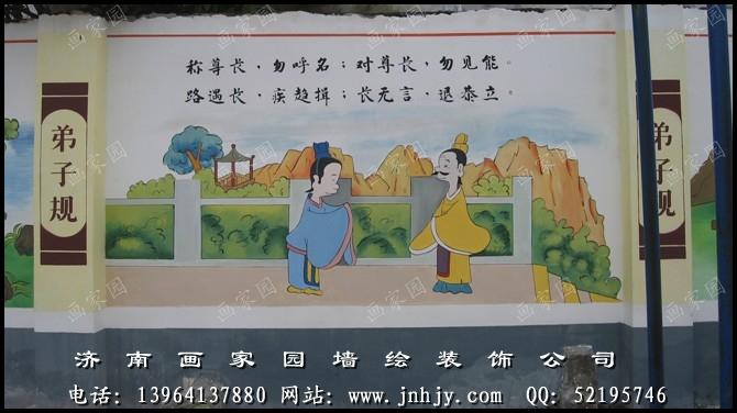 办以来一直致力于手绘墙的艺术装饰与设计,墙绘应用之广泛: 学校墙绘