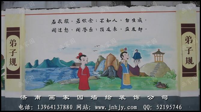 壁画,幼儿园墙体彩绘,学校手绘墙,街道墙绘,部队墙体彩绘,古建彩绘各