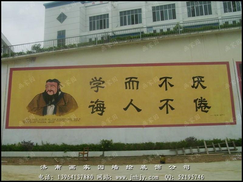 济南中小学校园文化墙彩绘制作设计;