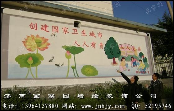 军队 墙壁 手绘宣传画