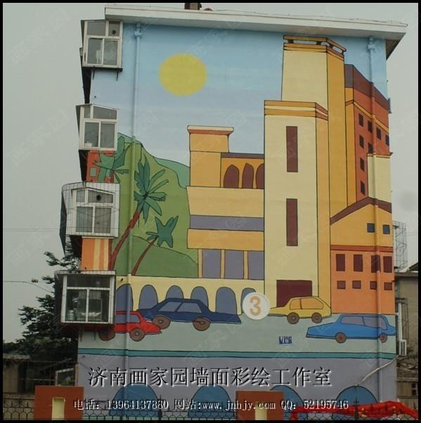 日学学校街道手绘