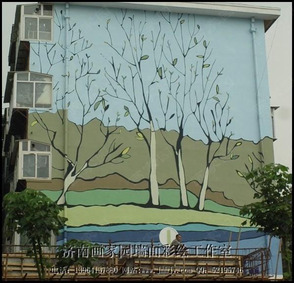 街道墙面设计