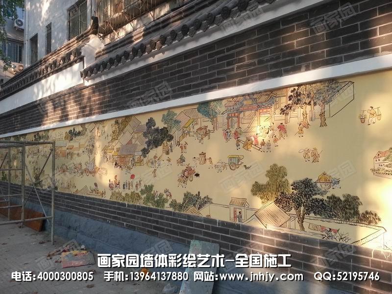 济南纬十路街道文化墙手绘-清明上河图