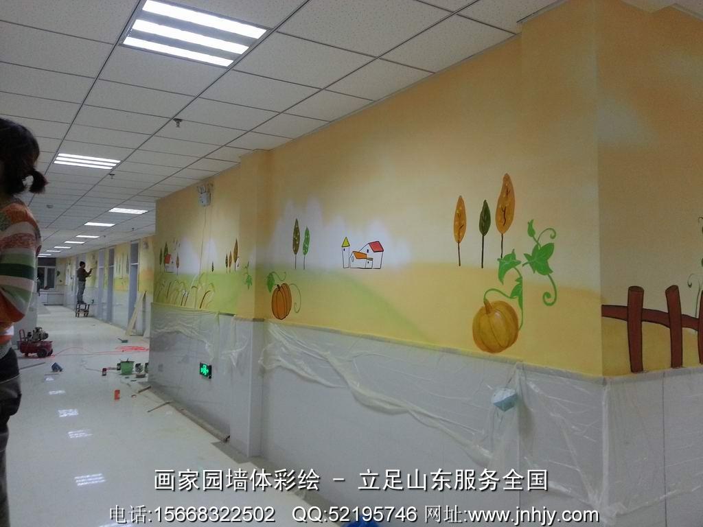 儿童医院手绘