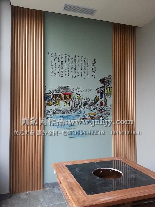 重庆火锅店手绘墙