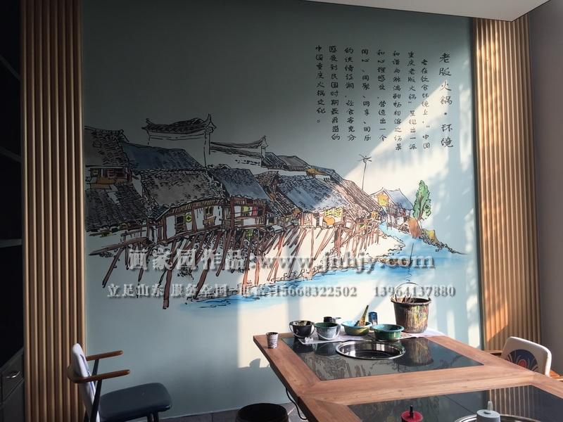 重庆手绘墙火锅店案例