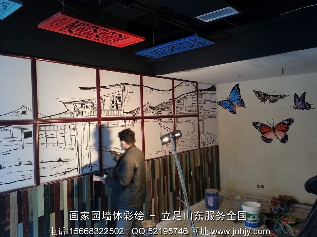 火锅店手绘墙|火锅店壁画|火锅店墙体彩绘