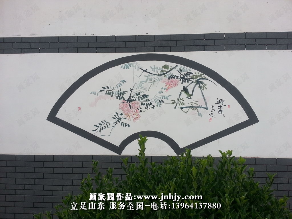村文化墙绘画