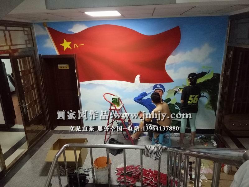 军代室手绘墙