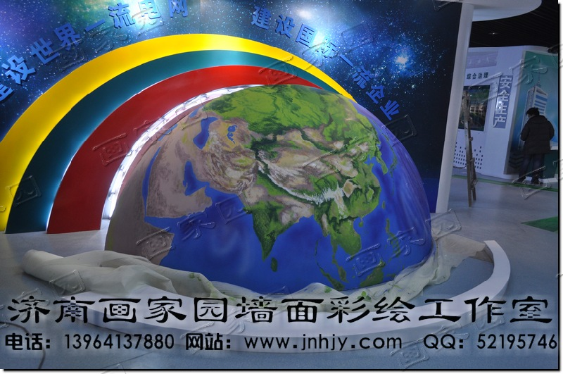 国家电网展厅彩绘
