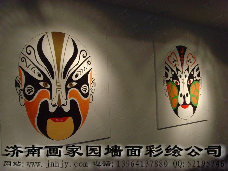 寿光墙体壁画