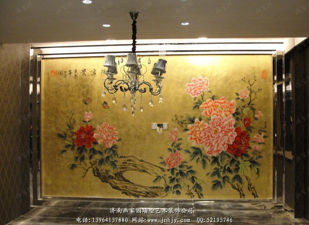 金箔壁画--山东济南画家园墙面彩绘艺术装饰网