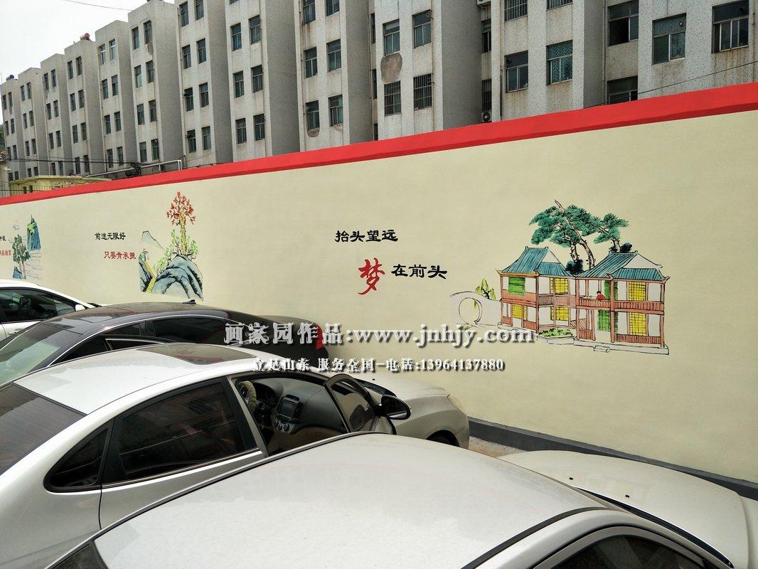 梁邹矿业集团