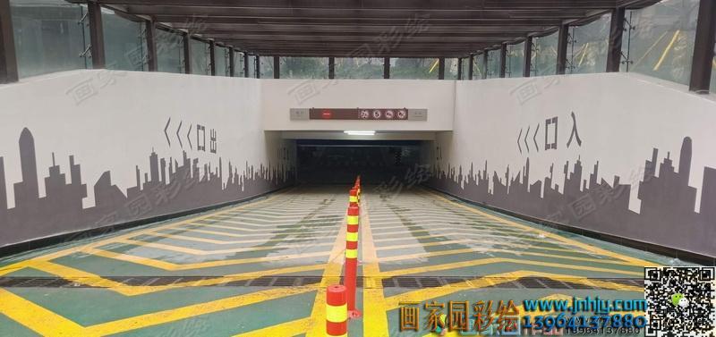 济南新城香溢澜庭项目